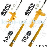 Ford Focus III Hatchback / Sedan, выпуска 2011-12.2014 г. / KONI 1140-9274